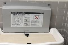 ウエルシア富士宮万野原店(1F)のオムツ替え台情報