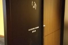 ホテルニューオータニ(4F)の授乳室・オムツ替え台情報
