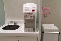 東急プラザ銀座(10F)の授乳室・オムツ替え台情報