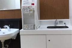 グランスタ八重洲地下中央口改札内(B1)の授乳室・オムツ替え台情報