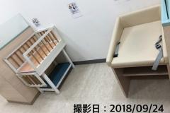 イオン横手店(1階 赤ちゃん休憩室)(1F)の授乳室・オムツ替え台情報