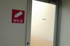 オリンピック下丸子店(2F)の授乳室・オムツ替え台情報
