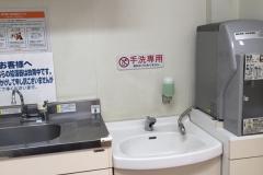 イトーヨーカドー 多摩センター店(3F)の授乳室・オムツ替え台情報