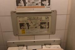 浦和ワシントンホテル(1F)のオムツ替え台情報