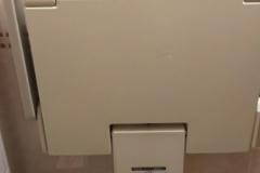 サンシャイン佐川(1F 女子トイレ個室内)のオムツ替え台情報