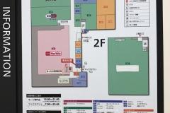 イオンタウン熱田千年(1F)の授乳室・オムツ替え台情報