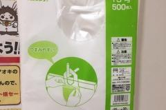 クスリのアオキ 東五城店のオムツ替え台情報