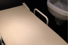 Ao(2F 多目的トイレ内)のオムツ替え台情報