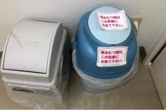 西松屋 沼津店(1F)の授乳室・オムツ替え台情報