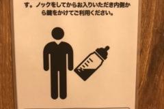 TSUTAYA OUTLET 神栖店(1F)