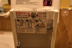 カインズ新座店(1F)の授乳室・オムツ替え台情報