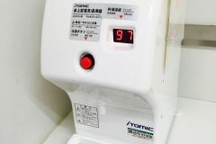 【閉店】さくら野百貨店仙台店(3階)の授乳室・オムツ替え台情報