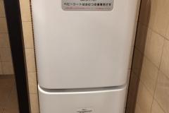 阪急高槻市駅(2F)のオムツ替え台情報