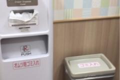 イオンタウン吉川美南(1F)の授乳室・オムツ替え台情報