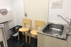 横須賀美術館の授乳室・オムツ替え台情報