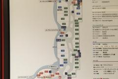イオンモール幕張新都心(2F 立体駐車場専門店入口側)