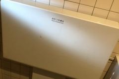ハンズマン 宇宿店(1F)のオムツ替え台情報