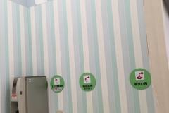 イオンスタイル北戸田(1F)の授乳室・オムツ替え台情報