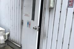 株式会社西松屋チェーン 太田小舞木店(1F)のオムツ替え台情報