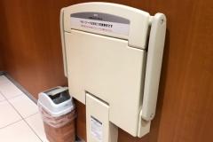 株式会社ヤオコー 成田駅前店(1F)のオムツ替え台情報
