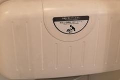 かりん薬局 氷室調剤センター(1F)のオムツ替え台情報