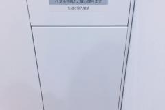 エディオンゆめタウン丸亀北店(1F)の授乳室・オムツ替え台情報