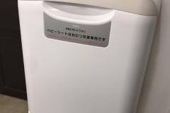 肉の万世 北浦和店(1F)のオムツ替え台情報