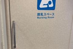 フジテレビ(24F)の授乳室・オムツ替え台情報