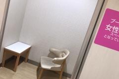 イオンモール伊丹(1F)の授乳室・オムツ替え台情報