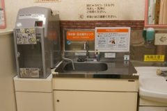 イトーヨーカドー 鶴見店(2階)の授乳室・オムツ替え台情報