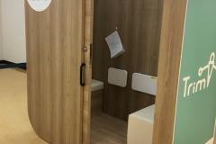 京急サニーマート(1F)の授乳室情報