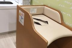 よみうりランド(1F グッジョバエリア)の授乳室・オムツ替え台情報