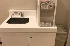 スーパービバホーム和泉中央(2F)のオムツ替え台情報