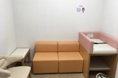 パピオス明石(6F あかし総合窓口)の授乳室・オムツ替え台情報