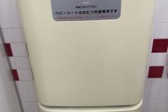 ユアエルム青戸6番街(1F 女子トイレ)のオムツ替え台情報