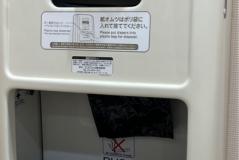 エディオン山口本店(1F)の授乳室・オムツ替え台情報
