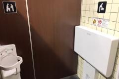 杏林堂薬局 新所原駅南店のオムツ替え台情報