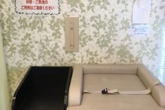 四谷メディカルモール(2F)の授乳室・オムツ替え台情報