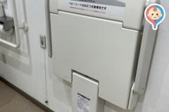 エディオン津山本店(1F)の授乳室・オムツ替え台情報