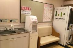 ララガーデン春日部(1F)の授乳室・オムツ替え台情報