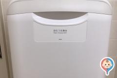 江戸川保健所東部健康サポートセンター(3F)の授乳室・オムツ替え台情報