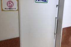 島忠ホームズ川崎大師店(1F)の授乳室・オムツ替え台情報