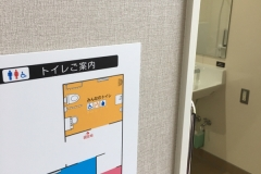 万代仁川店(1F)のオムツ替え台情報