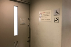 新宿区立四谷図書館(7F)のオムツ替え台情報