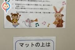岐阜県福祉・農業会館(1F)の授乳室・オムツ替え台情報