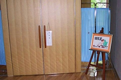 群馬県立自然史博物館の授乳室・オムツ替え台情報