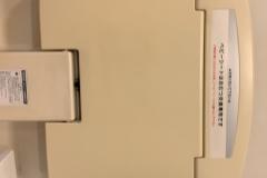 磯川医院(1F)のオムツ替え台情報