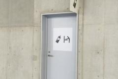 パシフィコ横浜(2F)の授乳室・オムツ替え台情報