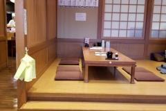 江戸前 びっくり寿司 センター北店のオムツ替え台情報