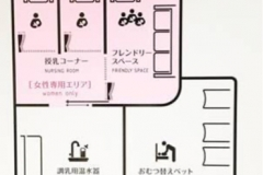 ルミネ池袋(9F)のオムツ替え台情報